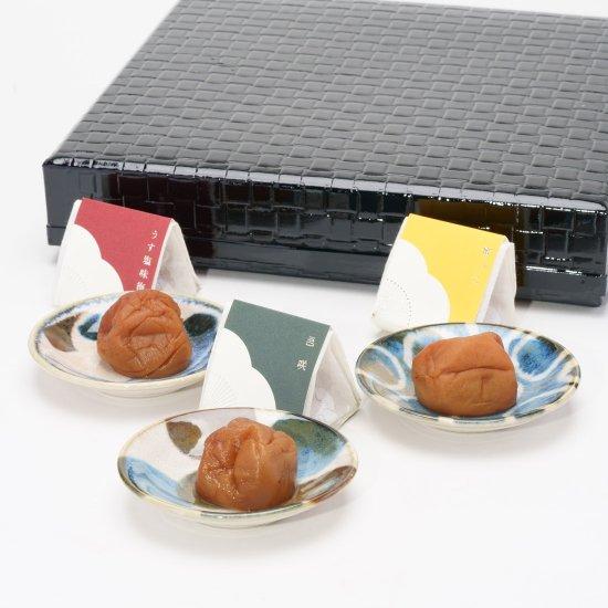 高級南高梅 【2種味比べ】個包装20粒 紀州塗箱入