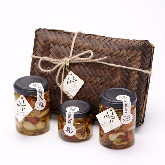 ナッツ・ドライフルーツの蜂蜜漬3種セット【峠の恵・峠の彩・峠の果実】