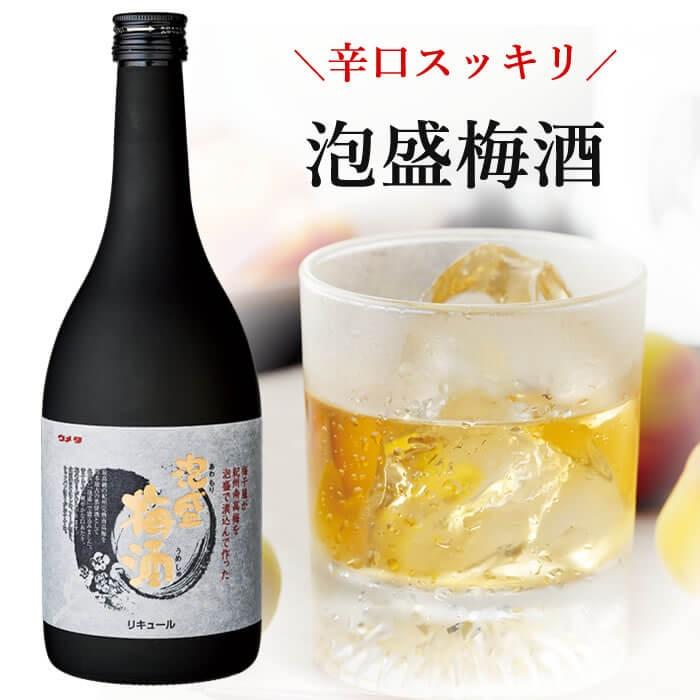泡盛梅酒720ml