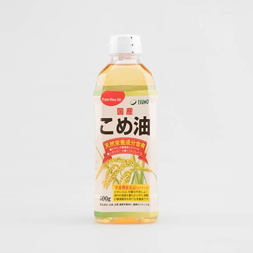 こめ油(米油)
