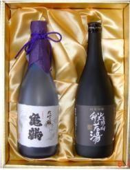 純米大吟醸酒『亀鶴』&純米吟醸酒『聖』