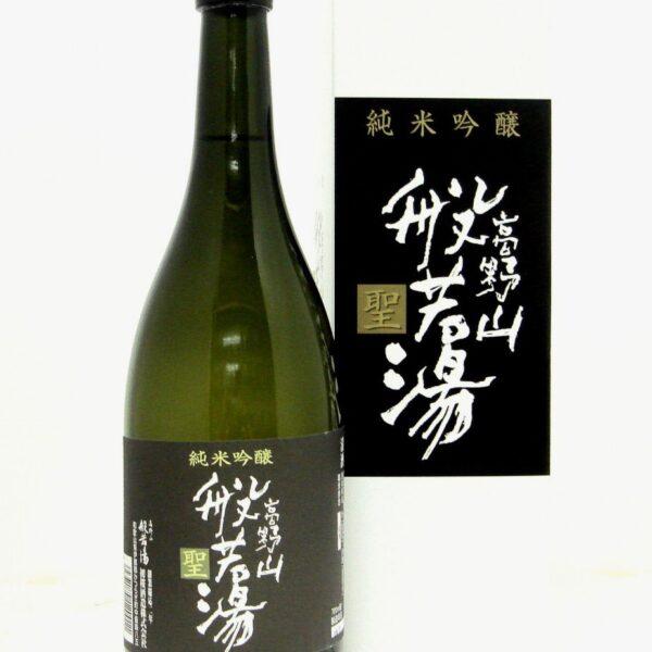 純米吟醸酒 高野山 般若湯  聖