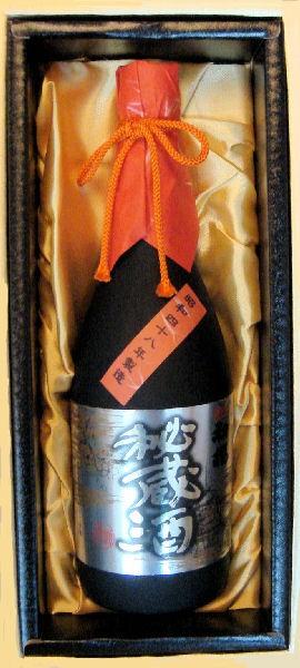 古酒 製造1974 初桜 秘蔵酒 720MLギフト
