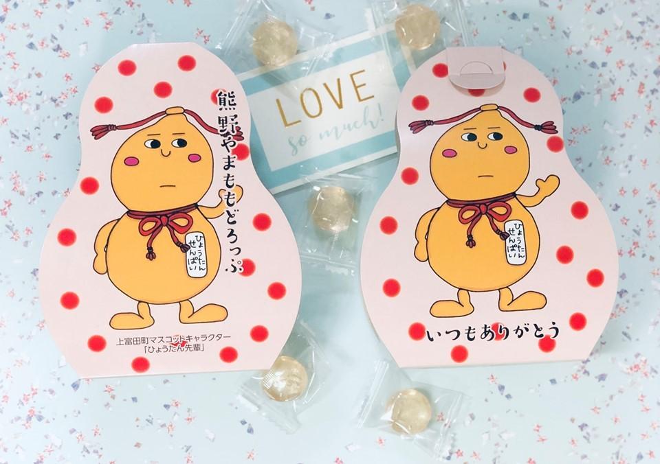希少な 山桃(ヤマモモ)の飴 お土産 プチギフト 熊野やまももどろっぷ