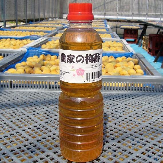 梅のミネラルがギュッと詰まってます。「農家の梅酢」 無添加 紀州南高梅の梅酢 塩分約18% 500ml
